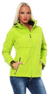Killtec Damen Softshelljacke Softshell Jacke Damenjacke...